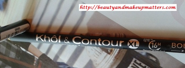 Bourjois-Kohl-and-Contour-Eye-Liner-Noir-Expert-Review