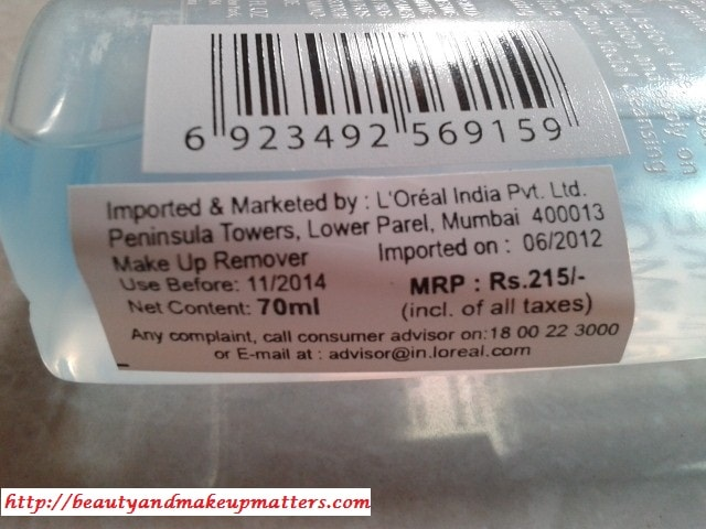 Maybelline-Makeup-Remover-Price