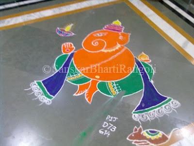 Rangoli Design 4