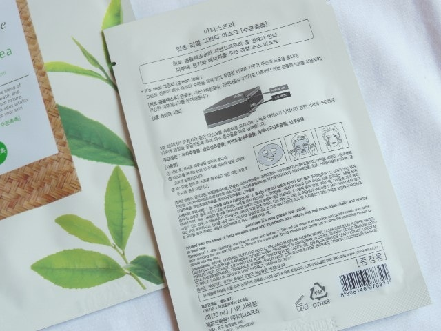 Innisfree It's Real Green Tea Mask Instruction