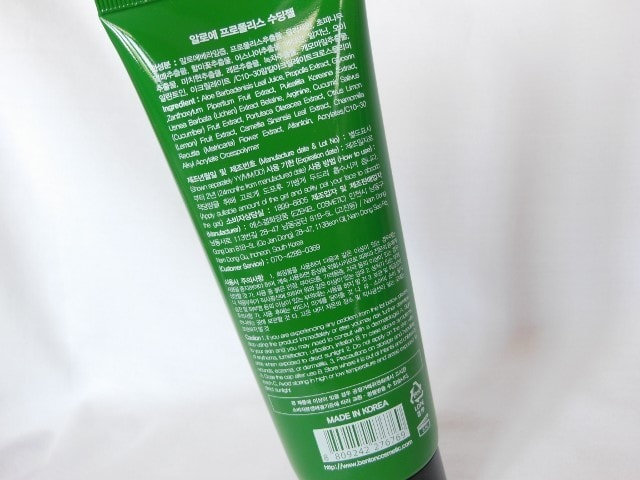 Benton Aloe Propolis Soothing Gel Details