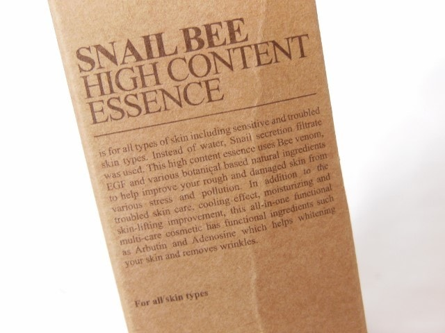 Benton Snail Bee High Content Essence Claims