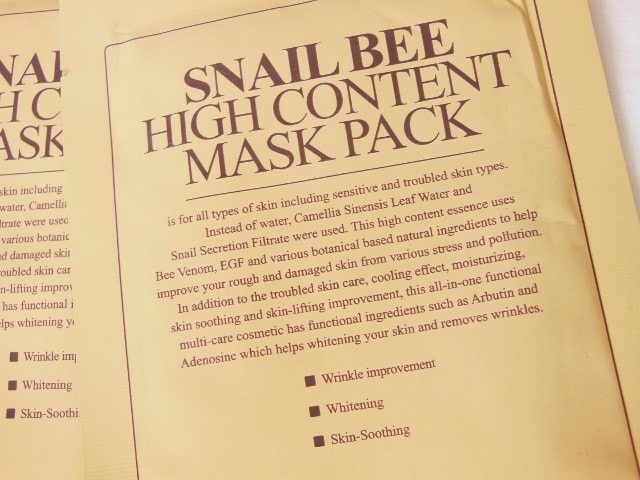 Benton Snail Bee High Content Mask Pack Claims