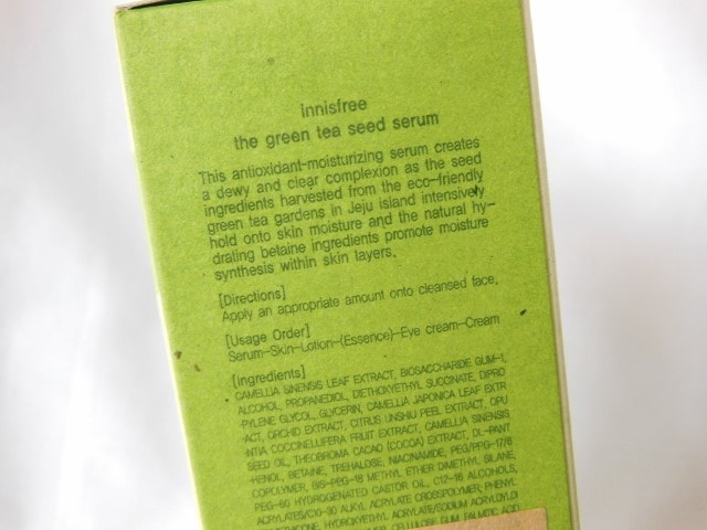 Innisfree Green Tea Seed Serum Claims