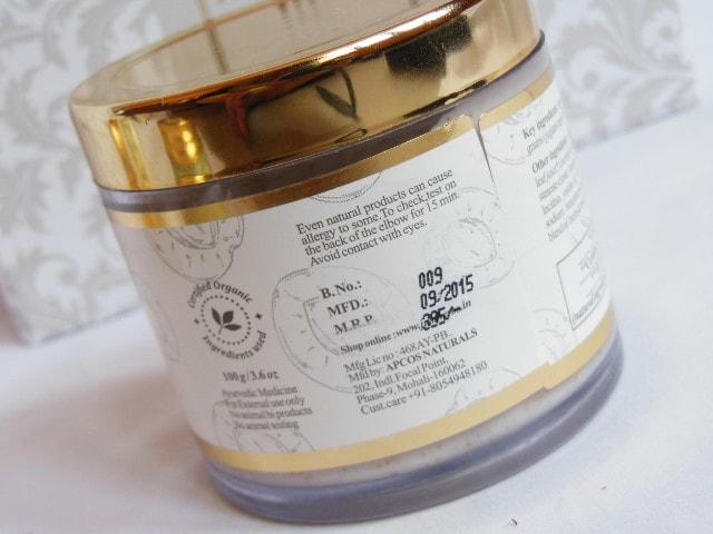 Just Herbs Apricot Sparkle Face Scrub Price