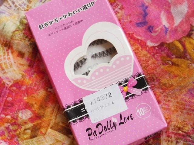 BornPrettyStore Makeup- Eyelashes