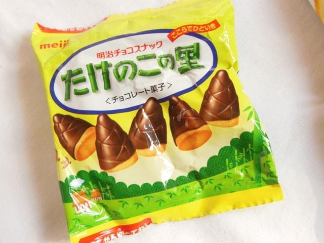 Japan Candy Box March 2016 Mushroom Chocolate