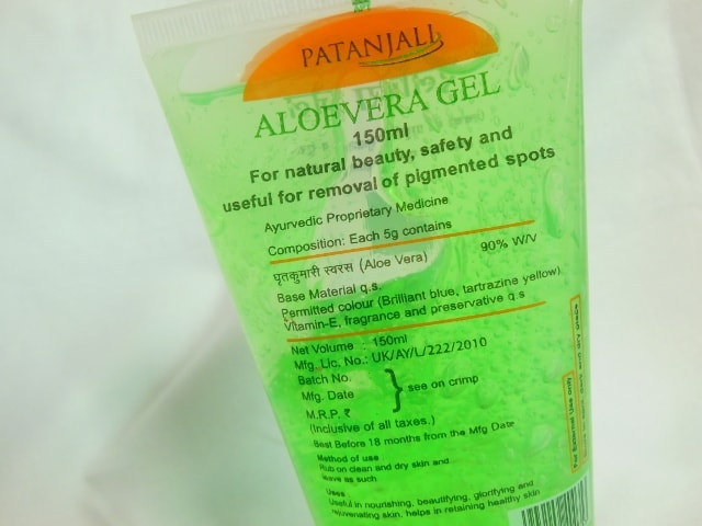 Patanjali Aloe Vera Gel Claims