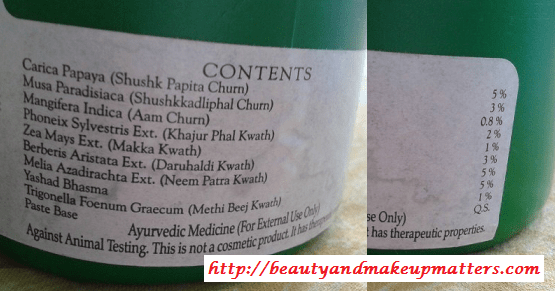 Biotique-Papaya-Scrub-Contents