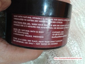 NaturalBathandBodyVitaminEHandandCuticleCreamClaims