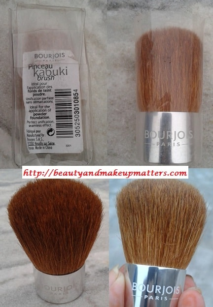 Bourjois-Paris-Kabuki-Brush