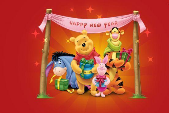 HappyNewYear-2013