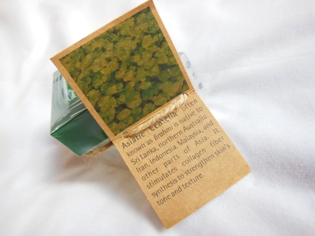 The Nature's Co. Asiatic Centella Cream  Info
