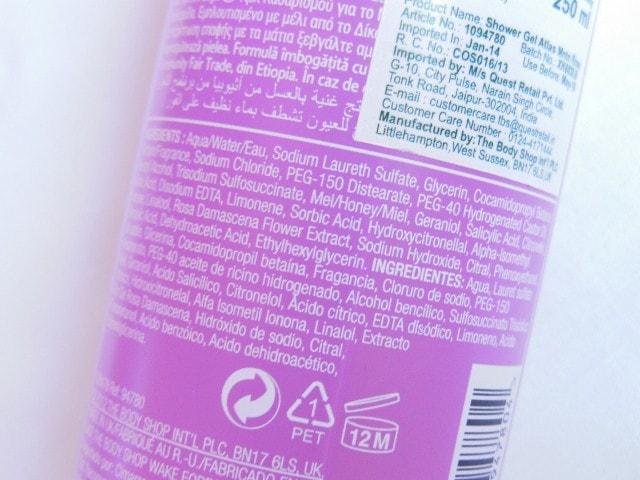 The Body Shop Atlas Mountain Rose Shower Gel Ingredients