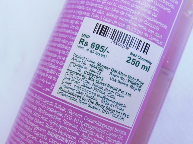The Body Shop Atlas Mountain Rose Shower Gel Price