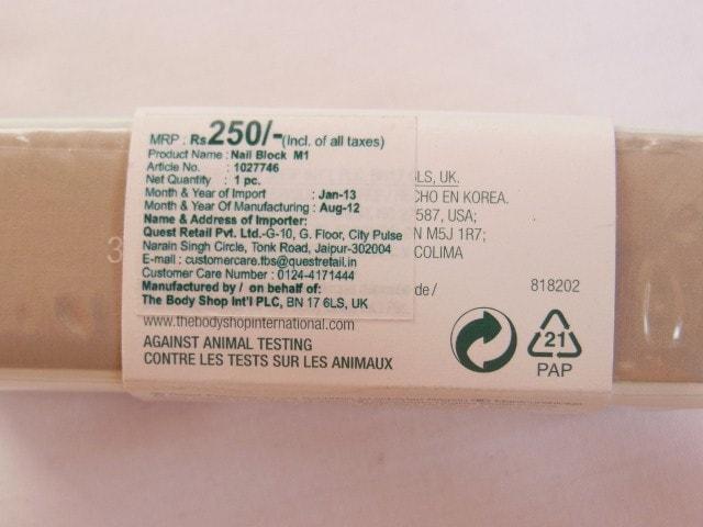 The Body Shop Nail Polishing Block Price