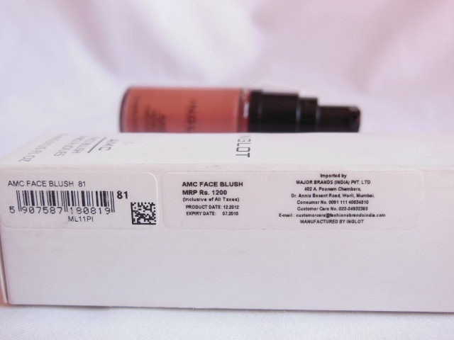 INGLOT AMC Face Blush #81 Price