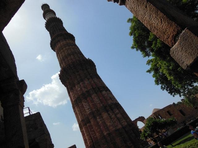 Quatb Minar First Look
