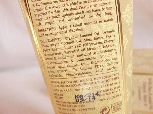 Kama Ayurveda Hand Cream Ingredients