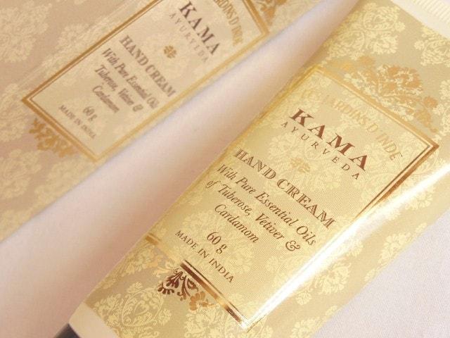 Kama Hand Cream