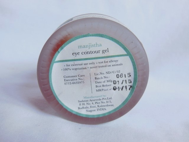 Iraya Manjistha Eye Contour Gel Price