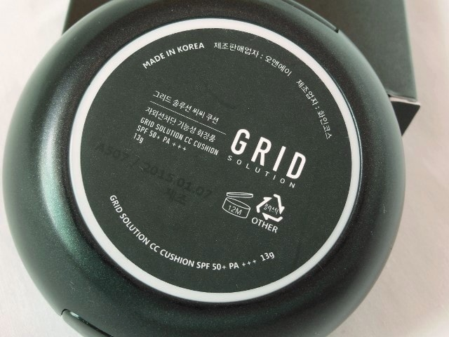 Grid Solution CC Cushion SPF50+