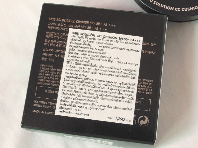 Grid Solution CC Cushion SPF50 Price