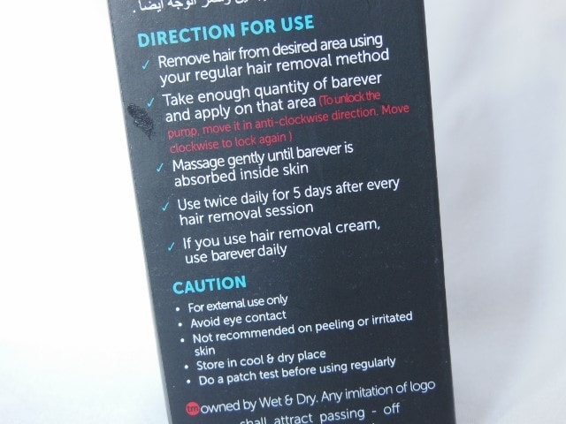 Barever Natural Hair Inhibitor Directions