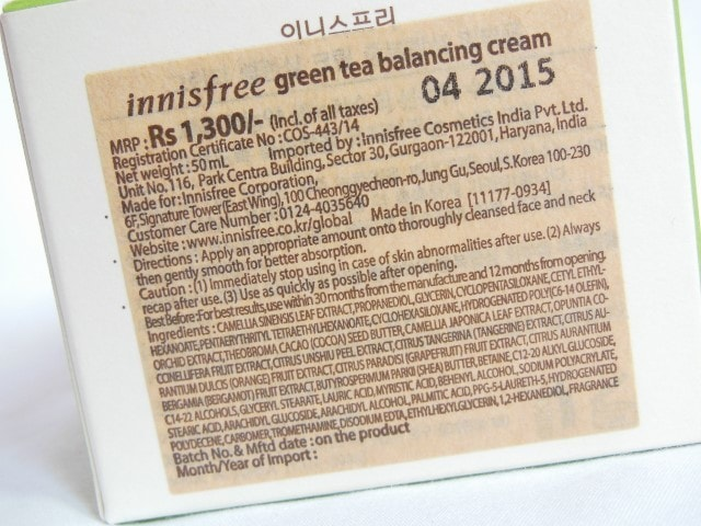Innisfree Green Tea Balancing Cream Price