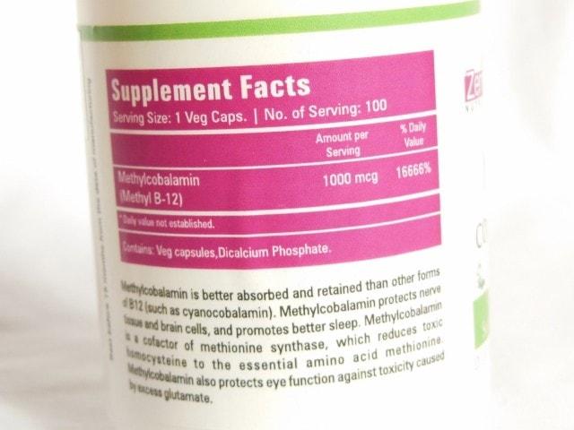 Zenith Nutrition Methylcobalamin Capsules Ingredients