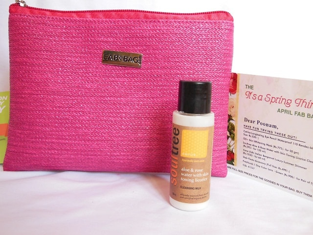 April Fab Bag 2016 - Soultree Aloe & Rose Cleanser
