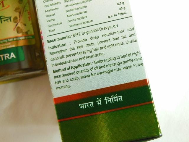 Patanjali Kesh Kanti Oil Claims