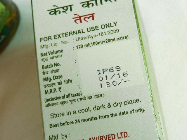 Patanjali Kesh Kanti Oil Price
